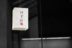 The Benefits of Mandarin Document Translation Services