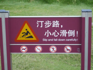 Always use caution when slipping and falling, and when choosing a professional translator. Photo Credit: http://blazepress.com/2014/10/36-of-the-funniest-translation-fails-ever/
