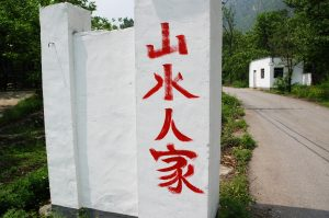Mandarin Chinese Language